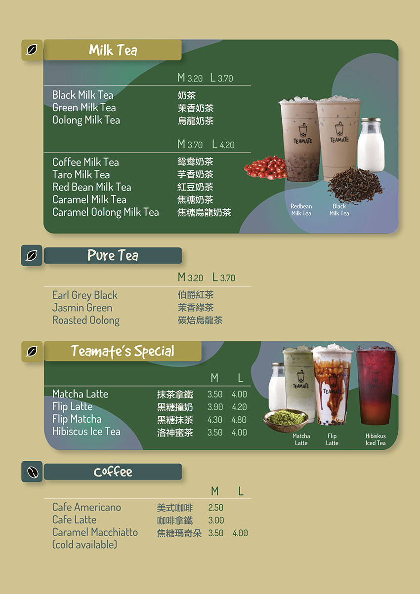 Teamate-bubble-tea-menu