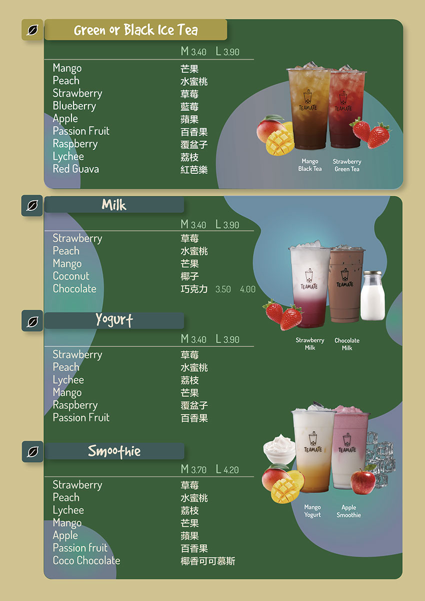 Teamate-bubble-tea-menu2